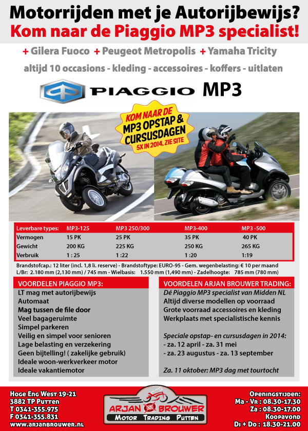 MP3-product-flyer-2014
